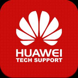 华为技术支持app(tech support)v5.7.1 安卓