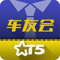 天视体育车友会app
