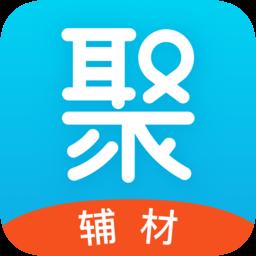 聚裝修app