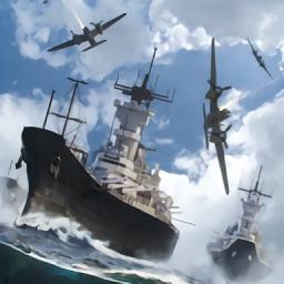 战舰之争中文破解版