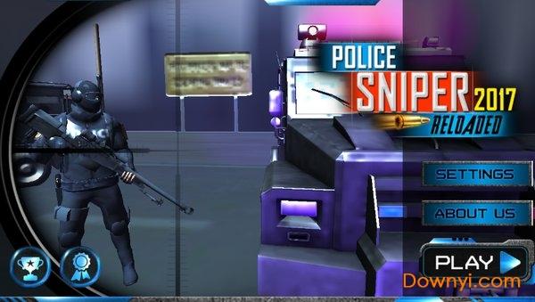 警用狙击手游戏 v1.5 安卓版 0