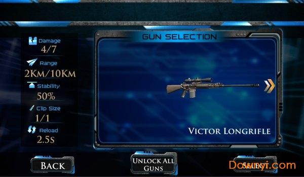 警用狙击手游戏 v1.5 安卓版 3