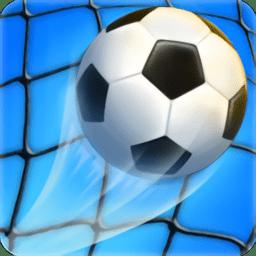 足球冲击手机游戏(football strike)