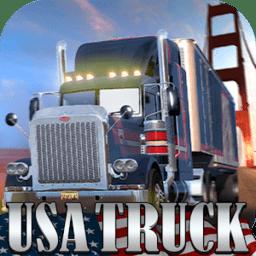 美國卡車模擬器手機版