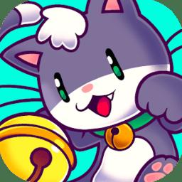 超级猫故事2手机版