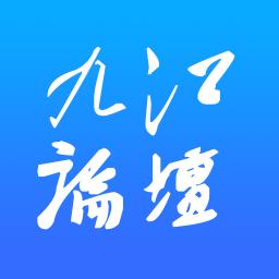 九江论坛手机版