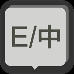 旅游翻译官app