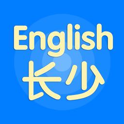 长少英语手机版