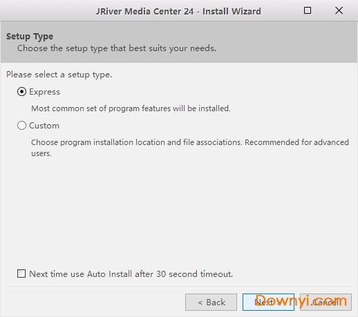 jriver media center24破解版 32/64位 电脑版1
