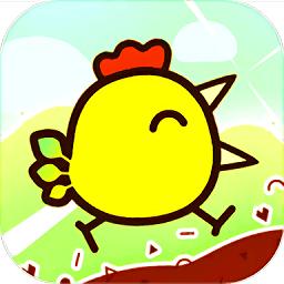 小游戏超级飞鸟