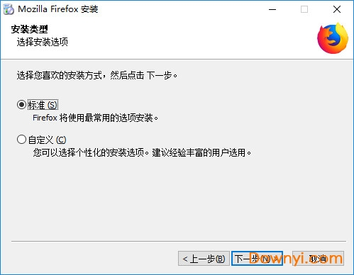 firefox 63.0