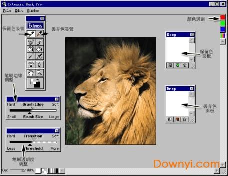 maskpro免安�b v4.1.9 �G色版 1