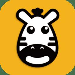 斑马校园软件