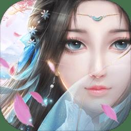 霸道萌仙小米游戏