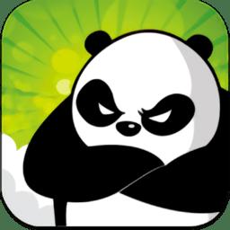 熊猫屁王1中文破解版