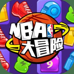 nba大冒险手机游戏