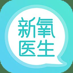 新氧医生版软件v2.8.1 安卓版