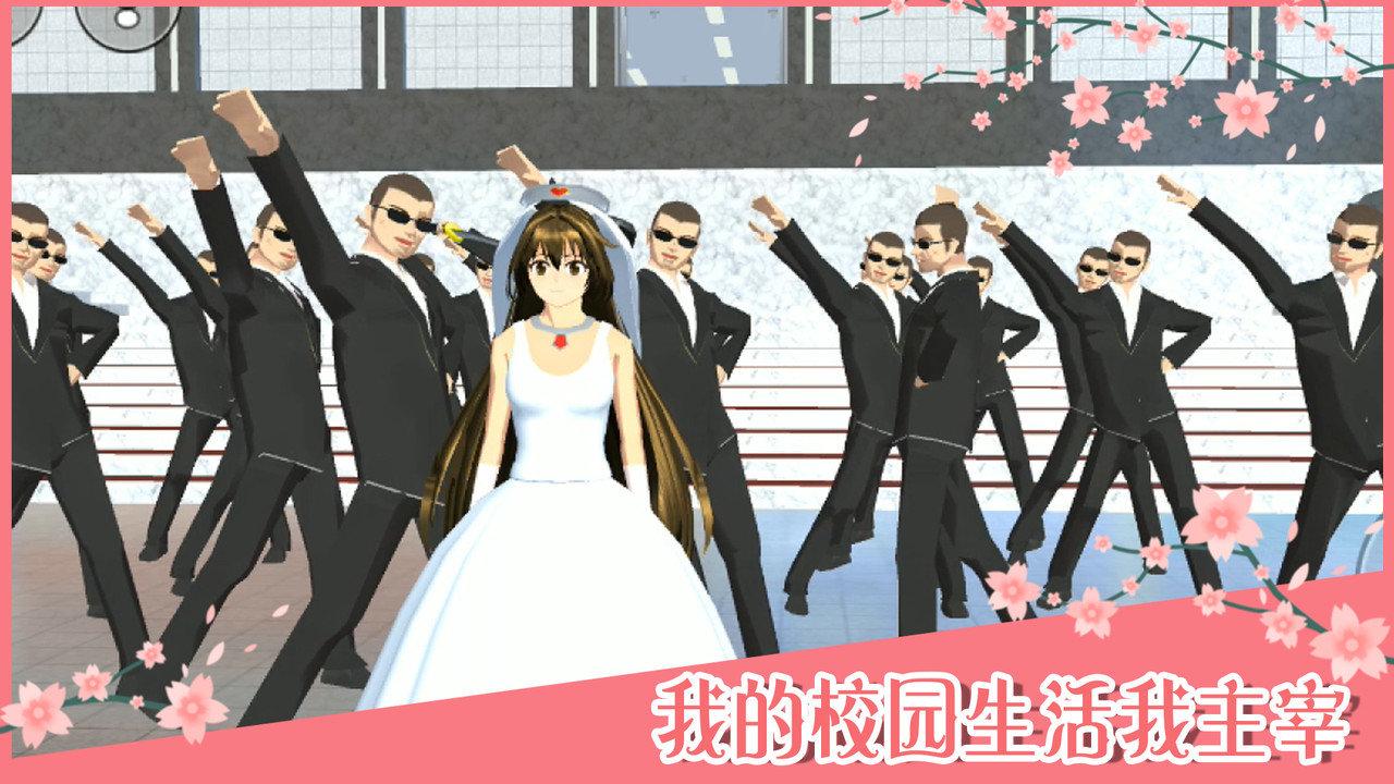 樱花校园模拟器中文版最新版 v1.035.06 安卓版 3