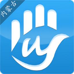 中国移动掌上网优v2.1.2 安卓版