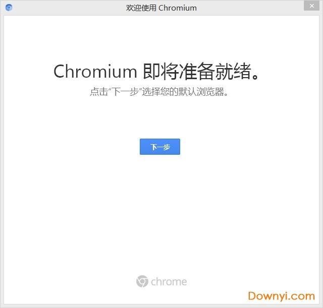 chromium谷歌�g�[器2019 v80.0.3963 官方最新版 1