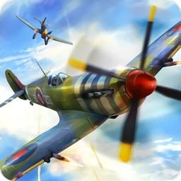 二戰戰機空中混戰最新漢化破解版
