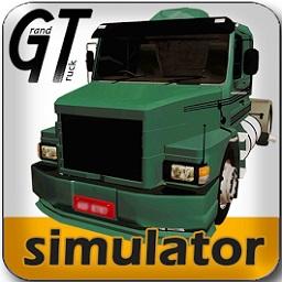大卡车模拟器中文版(grand truck simulator)2020
