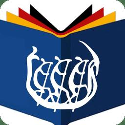 同济德语培训软件