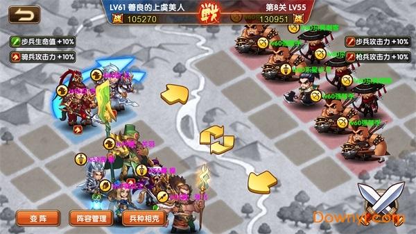 梦寻三国游戏 v1.18 安卓版 0