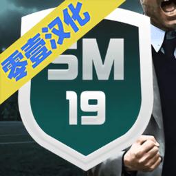 sm19手游