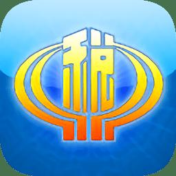 天津税务软件