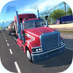 卡车模拟pro2无限金币版