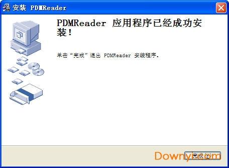 数据库字典生成软件