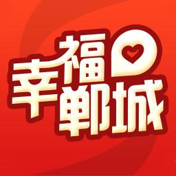 幸福郸城app