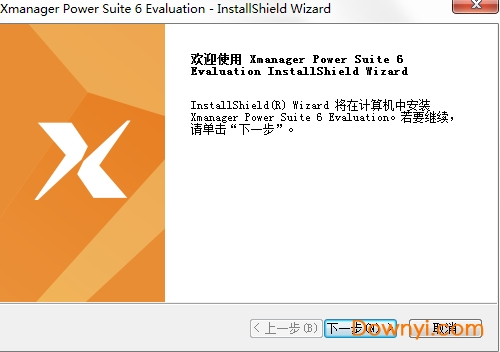 xmanager 6破解版