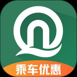 青岛地铁手机支付app
