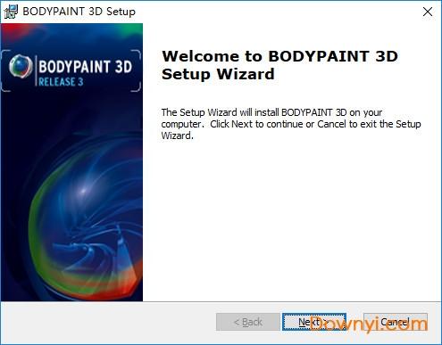 bodypaint 3d电脑破解版 v3.1 中文版_附序列号 0