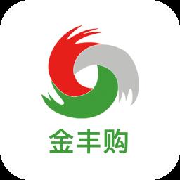 金丰购app