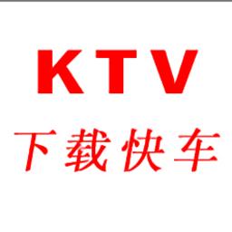 ktv下载快车客户端