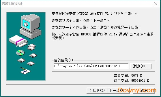 好易通tc500对讲机写频工具