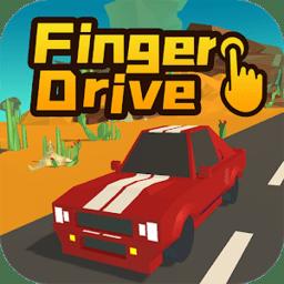 手指赛车手机版