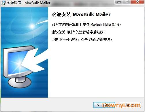 maxbulk mailer�]件工具 v8.6.8 免�M版 0