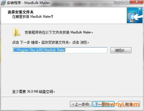 maxbulk mailer特�e版