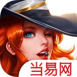 王牌传说手机版游戏(王牌传奇)