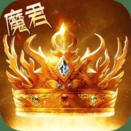 众神之王游戏pc版
