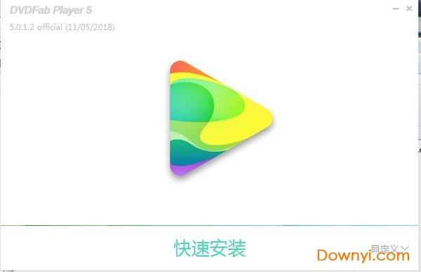 dvdfab player5破解版