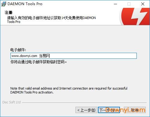 daemon tools lite 9.0