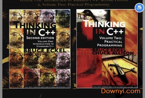 c++编程思想 第五版 高清版 pdf下载