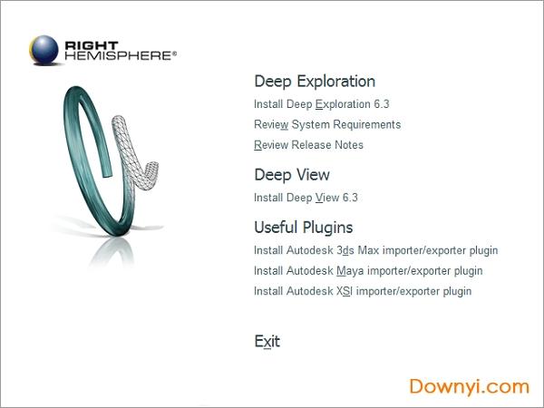 deep exploration中文版 v6.5.0 免费版 2