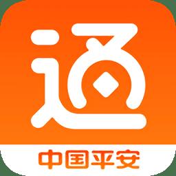 中国平安一帐通appv5.6.4 安卓最新版