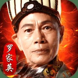 三国志名将令倪大红代言版v2.4.5 安卓最新版